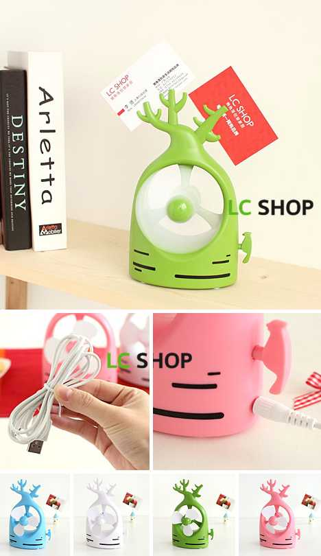 Lazy Corner Tree-Shaped USB/Battery Powered Fan