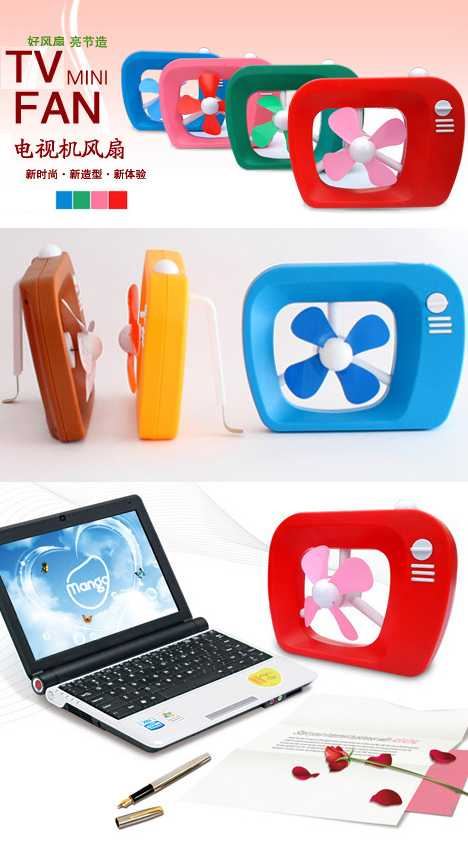 Chinese USB Mini TV fan