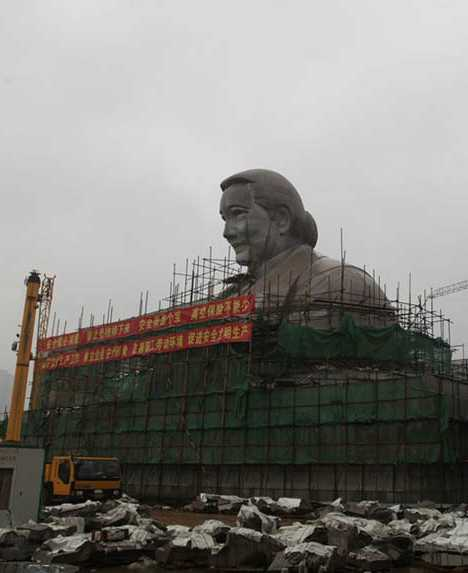 Henan Soong Ching-ling statue