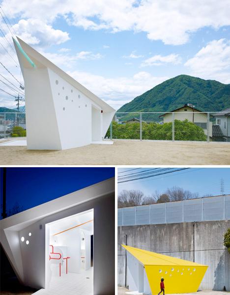 Amazing Public Toilets Hiroshima Park