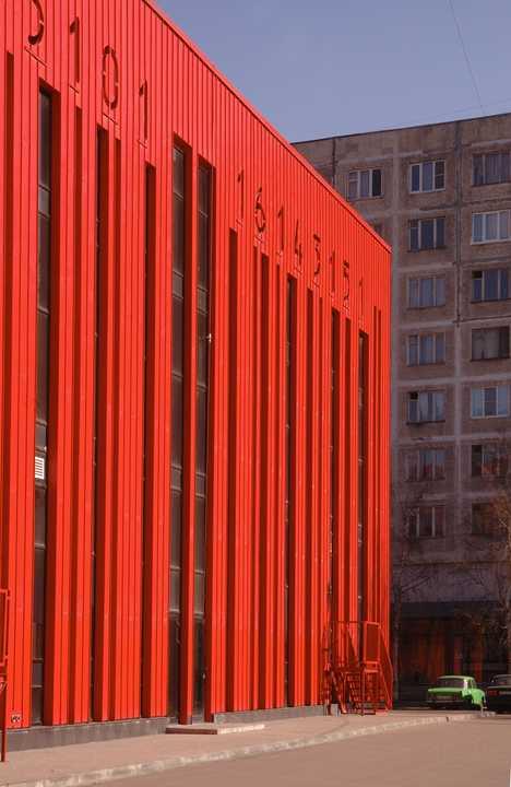 Shtrikh Kod Building barcode St. Petersburg Russia