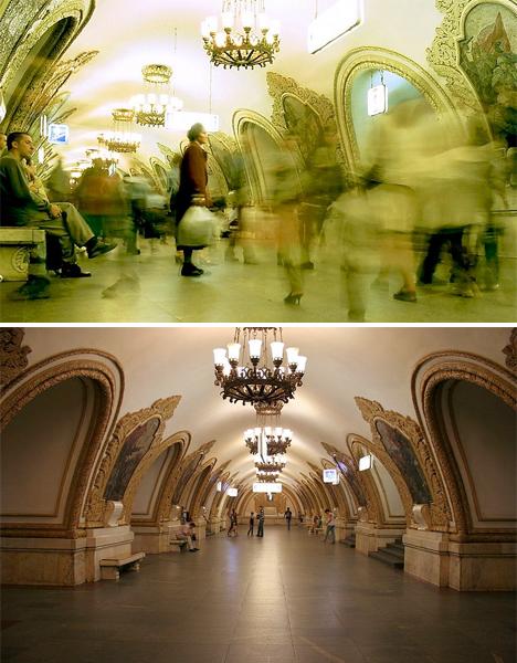 Amazing Subway Stations Kievskaya