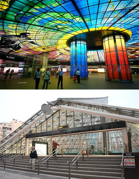 Amazing Subway Stations Taiwan Dome of LIght