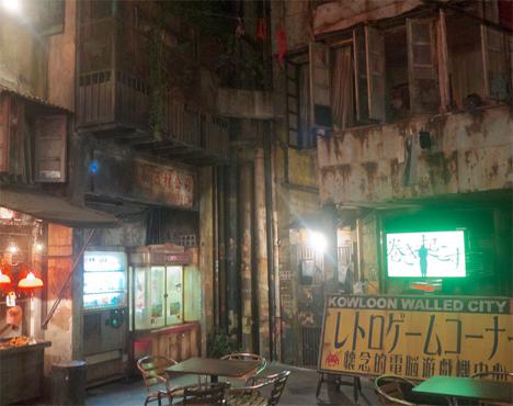 Kowloon Walled City Arcade 1