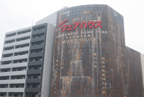 Kowloon Walled City Arcade 2