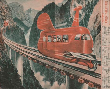 Monorails mountain propeller