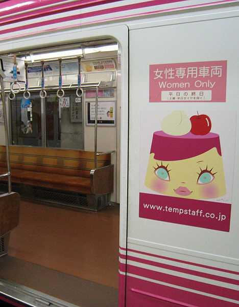 Tokyo Metro women-only subway train car