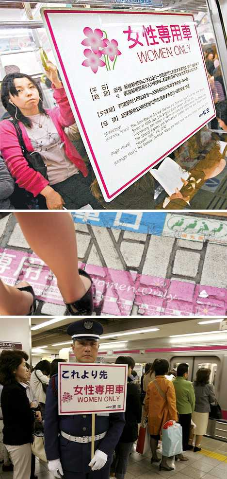 Japan subway women-only cars