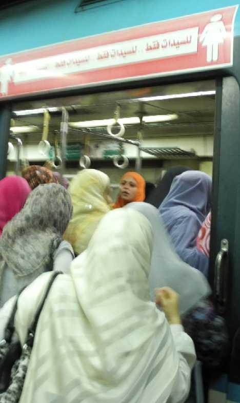Cairo Metro Egypt women-only subway car