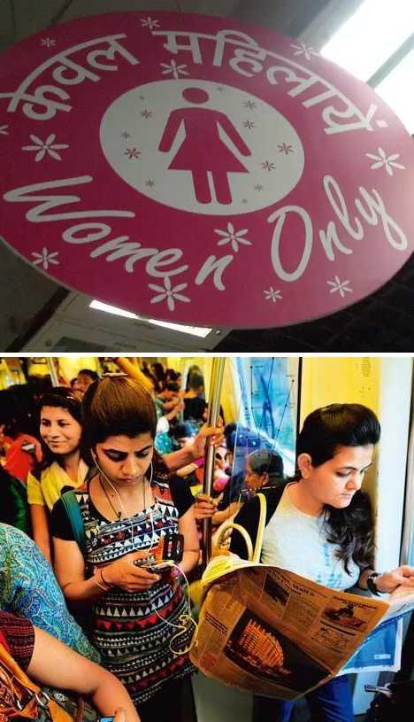 Delhi Metro subway train Ladies Car