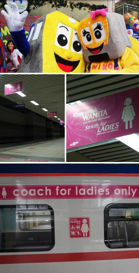 Kuala Lumpur Malaysia ladies coach rail transit train