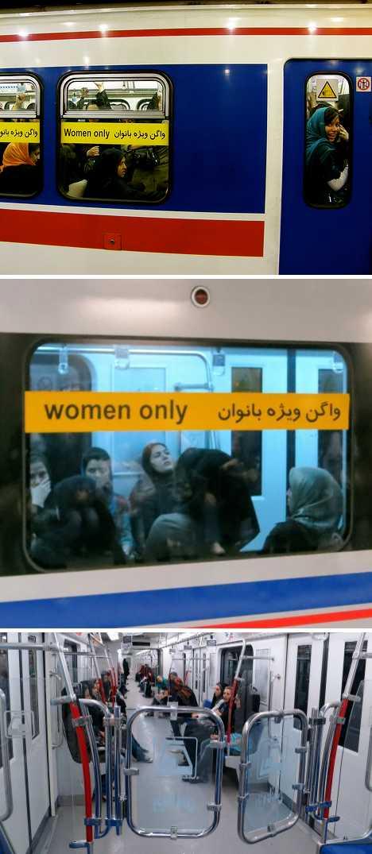 Tehran Metro Iran women-only subway cars