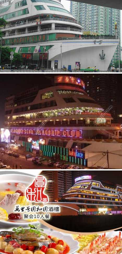 Wanlihao Boat Building Chengdu China