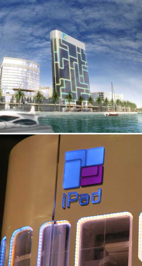 iPad Building Dubai