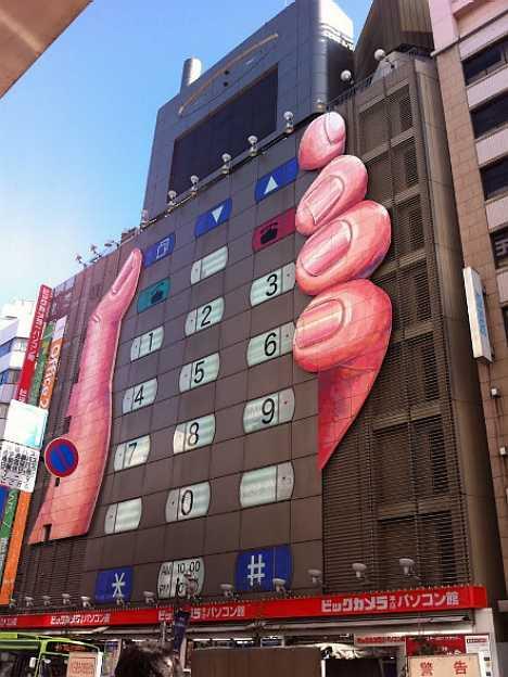 Bic Camera cellphone building Tokyo Ikebukuro