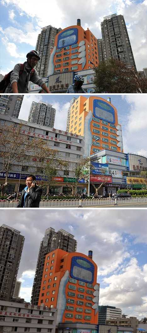 cellphone building Kunming China