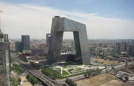 clean air beijing cctv