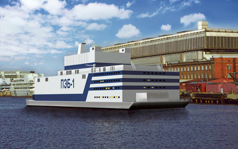 russian floating power plant