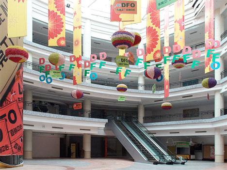 Abandoned China New South Mall 1