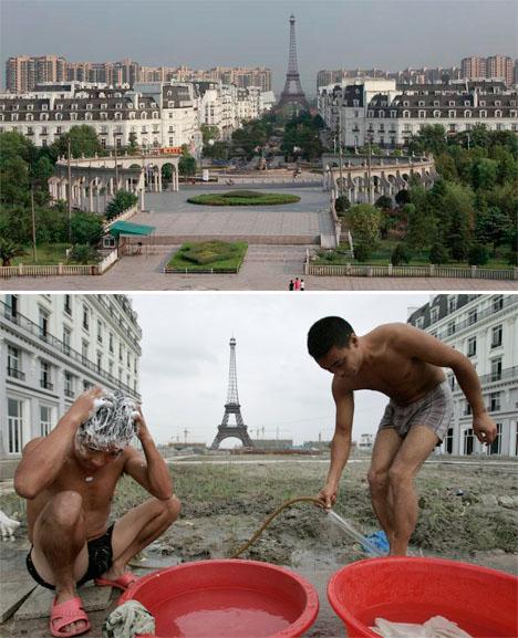 Abandoned China Paris Replica 1