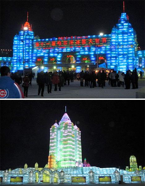 Ice Architecture Harbin China