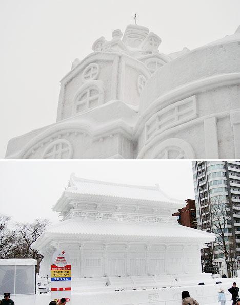 Ice Architecture Sapporo Japan 2