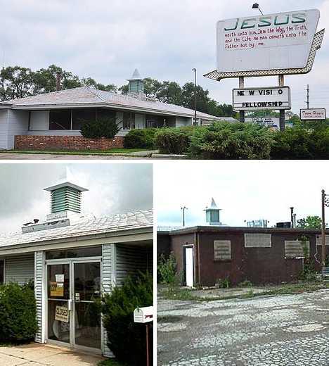 former Howard Johnson's Springfield Ohio