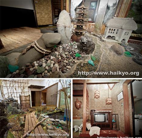 Haikyo 360photography for Hotel francs tokyo