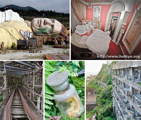 Abandoned Japan Main