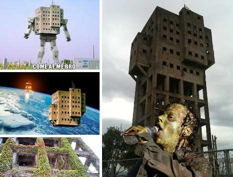 Abandoned Japan Shime Tower 1