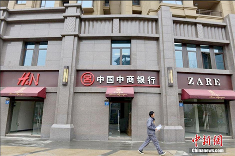 Street of Fakes China 2
