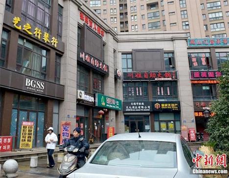 Street of Fakes China 5