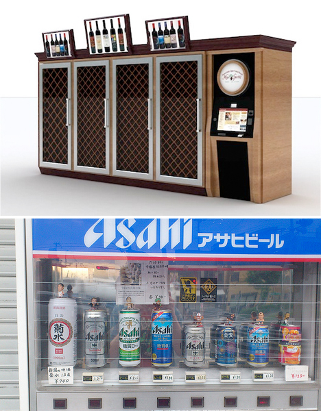 Weird Vending Machines Beer and Wine