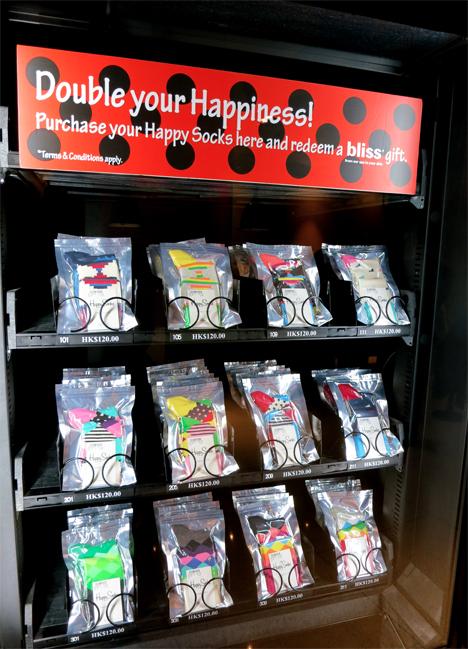 Weird Vending Machines Socks