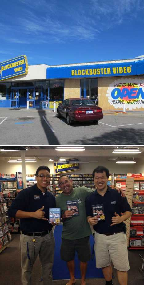 closed Blockbuster Video Hawaii