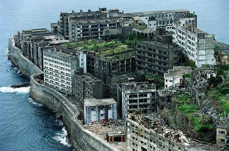 street view abandoned island