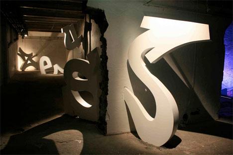 3D graffiti art Zeus 2