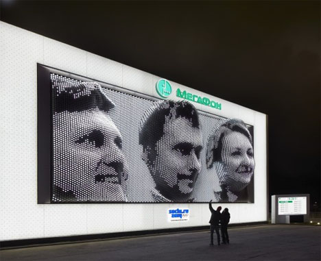 MegaFaces Sochi LED 2