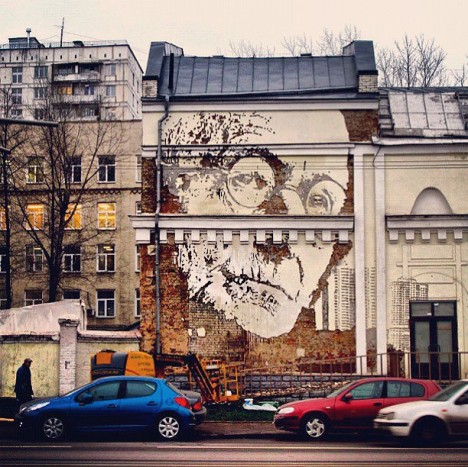 mural subtracted painted art
