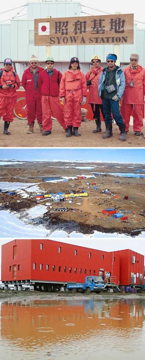 Japan Syowa Station antarctic base