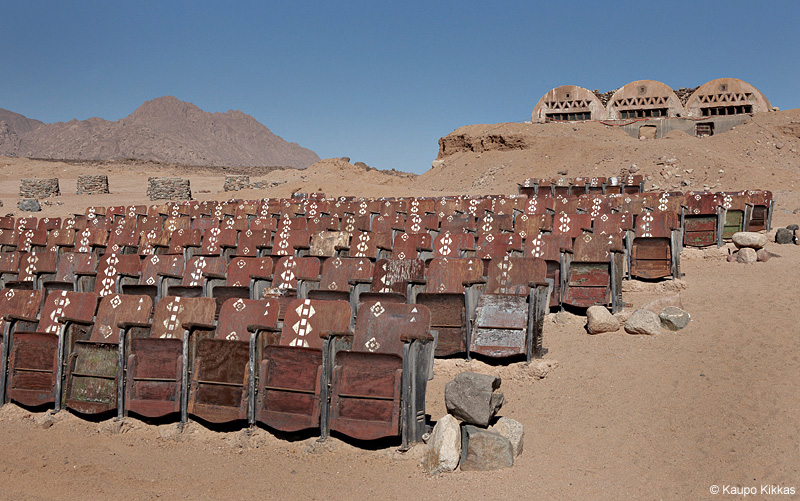desert theater