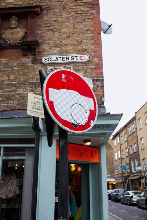 street eraser no entry