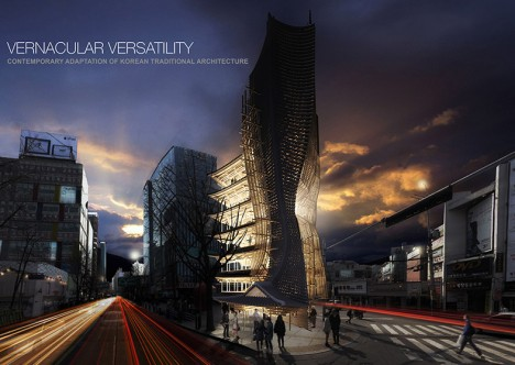 vernacular verticle