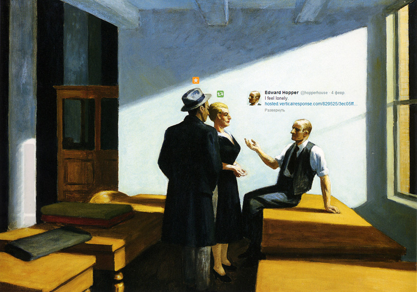famous edward hopper conversation