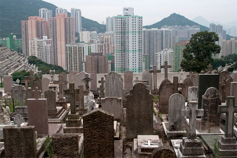 Vertical Burial Hong Kong 2
