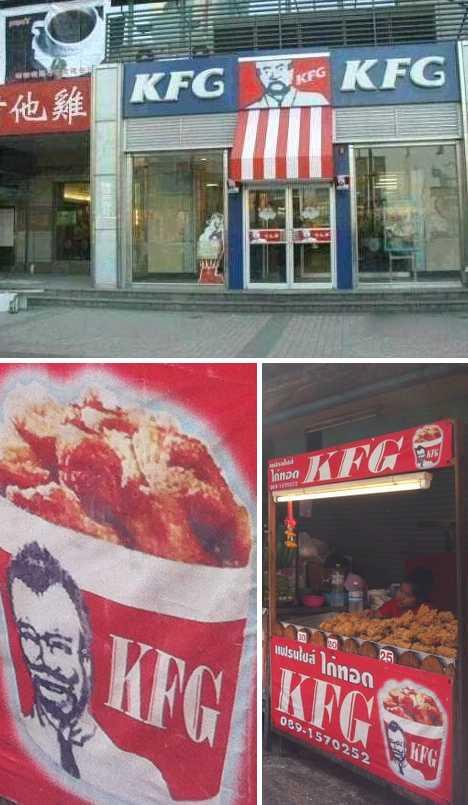 fake KFC KFG China Bangkok chicken