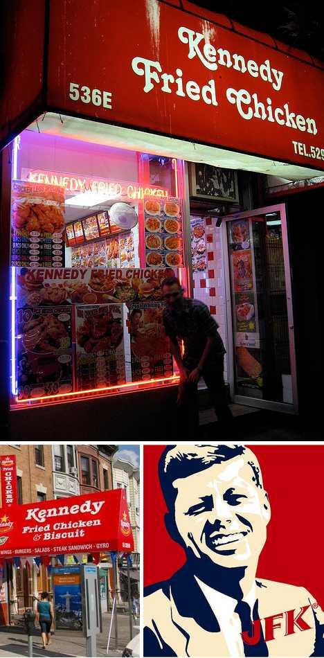 Kennedy Fried Chicken fake KFC