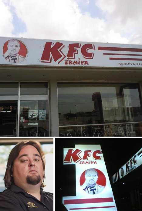 fake KFC Kermiya Fried Chicken Cyprus