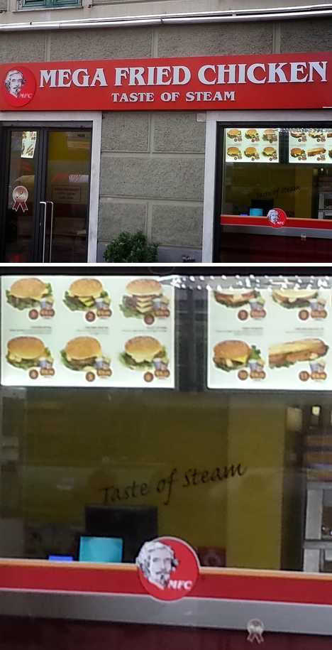 fake KFC Mega Fried Chicken MFC Taste Of Steam