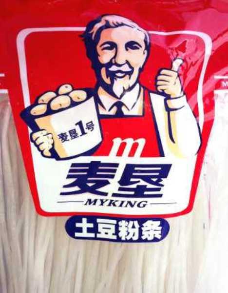 fake KFC chinese potato noodles